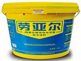 品质好的防水剂来自哪些品牌