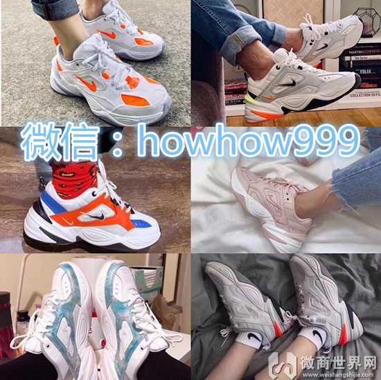 潮鞋货源微商