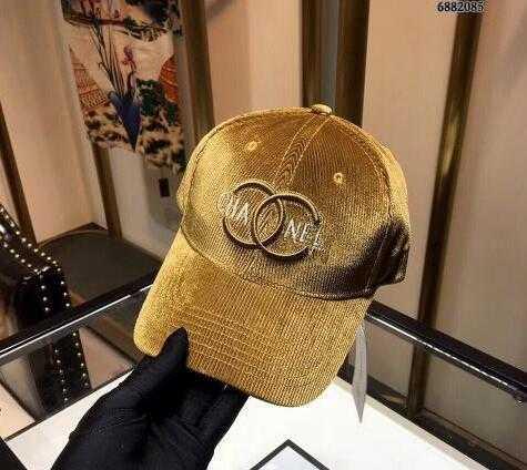 帽子微商货源
