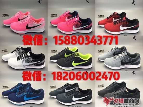 莆田鞋厂怎么拿货?哪里有莆田鞋厂微信号?