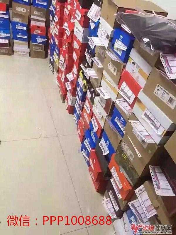 品牌运动鞋厂家一手货源免费招商代理