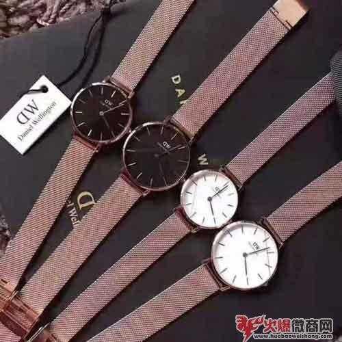 手表微商货源 一件代发 利润高 无需囤货