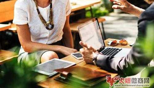 微商如何与陌生客户沟通?这方法超级简单!