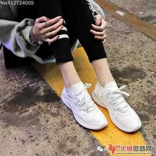 鞋子代理微商一手货源,鞋子质量好吗?