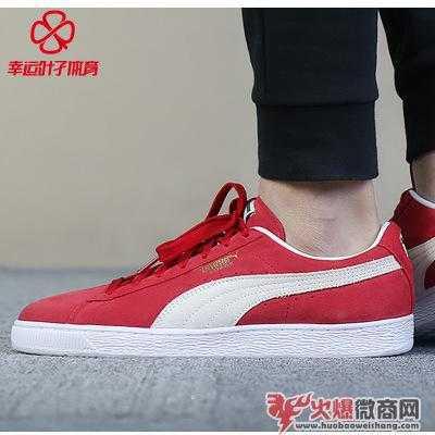 微商代理运动鞋?#21215;?#22909;?质量好不好?