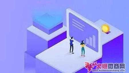 微商卖特产的最新方法渠道分享