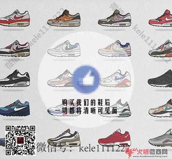 微商卖鞋子朋友圈文案范文,秒*网易!