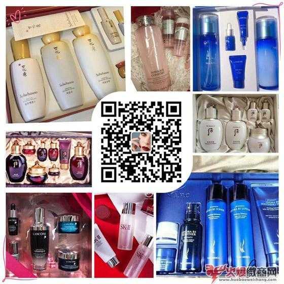 微商的化妆品可以买吗?效果怎么样?