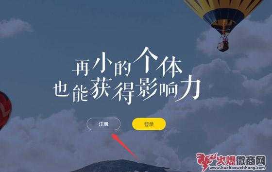 如何利用搜狐号做微商精准引流推广?