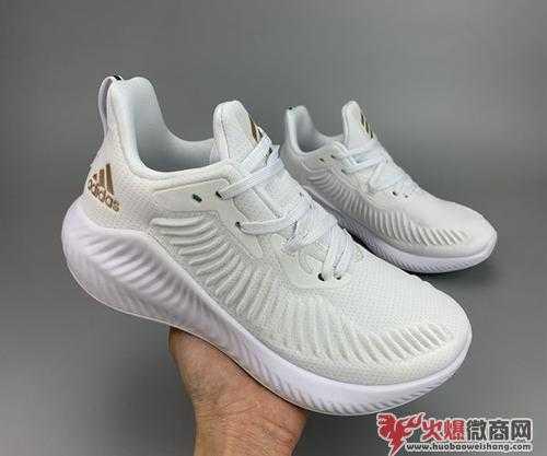 高仿鞋在哪里买 一双多少钱?