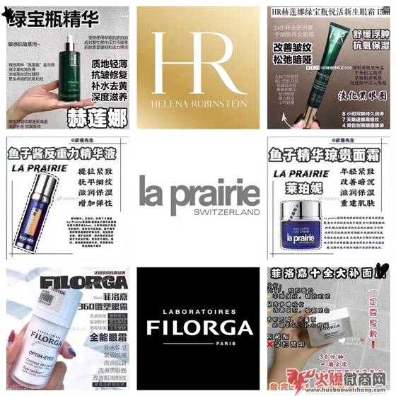 大牌化妆品价格排行榜 第一名出乎意料!