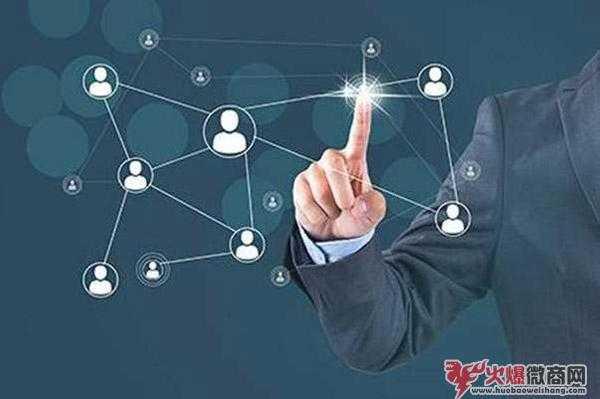 微商引流精准客源有哪些好方法