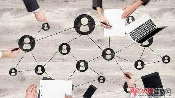 揭秘:微商精准客源在哪里找?