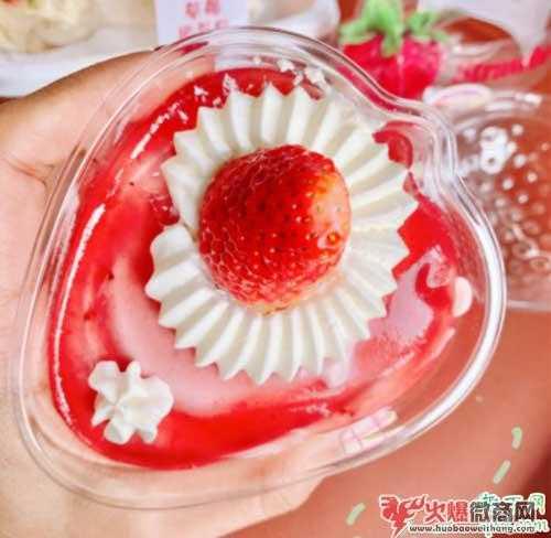罗森一颗草莓蛋糕,太萌了!