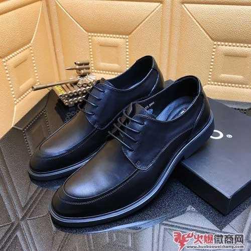 男士皮鞋微商,有没有靠谱那种?