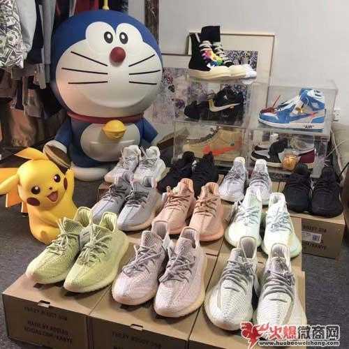 椰子鞋正品价格是多少?发售价又是多少钱?
