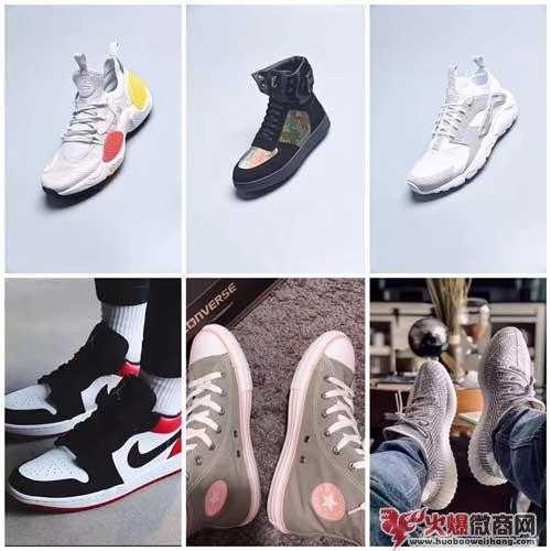 莆田鞋做得比正品官网好?有哪些区别?