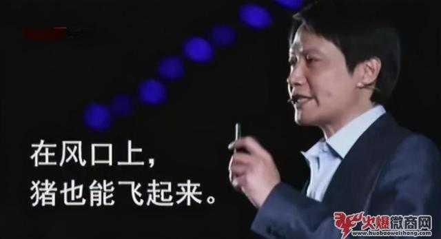 张庭17亿买黄浦江大楼,转行微商赚钱这么容易?