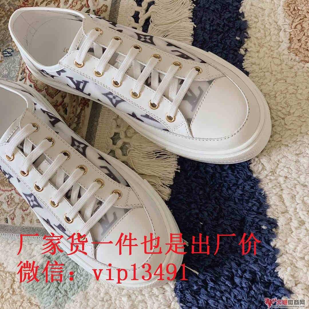哪里有买大牌鞋子的APP网站购物