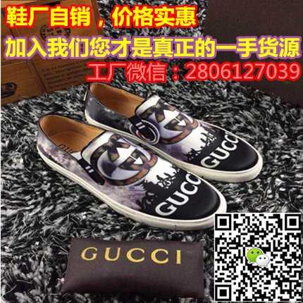 高仿大牌男鞋一手货源,工厂供货,免费招代理