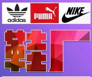 实力运动鞋工厂货源,明码标价,欢迎比质比价