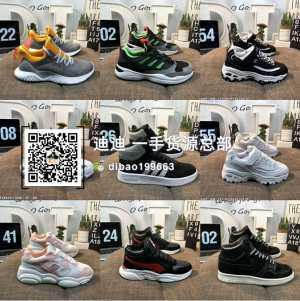 阿迪等潮牌真标鞋 质量保证  货源总部