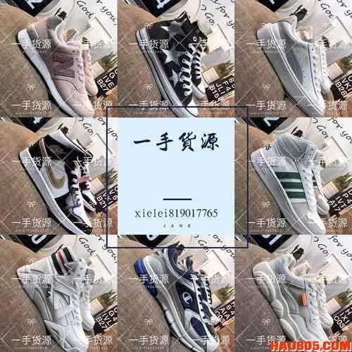 男鞋货源-男鞋厂家货源-诚招代理