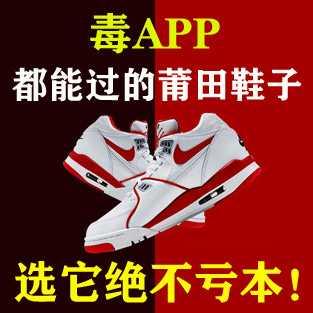 莆田品牌代工厂一双鞋子代发,长期招聘代理,合作共赢!