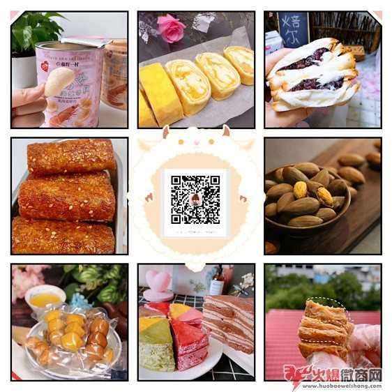露露美食团队a1595249696761.jpg