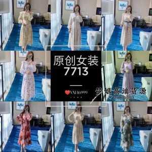 深圳南油轻奢名媛定制高端小众女装一手货源一件代发