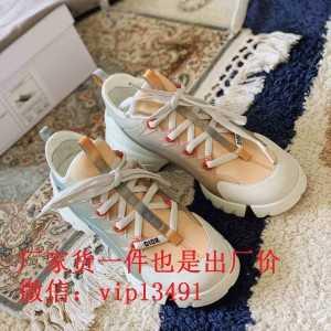 高端奢侈品运动鞋1比1货源