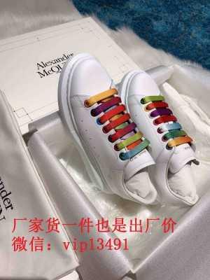 大牌运动鞋代理一手货源,全场低价支持货到付款